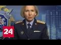 Возбуждено еще четыре уголовных дела об обстрелах Донбасса