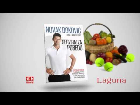 """Trejler za knjigu """"Serviraj za pobedu"""" Novaka Đokovića"""