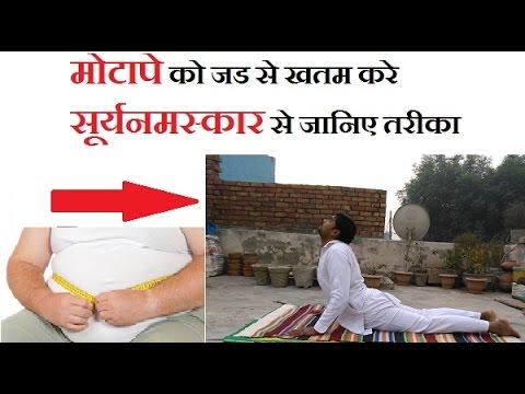benefits of surya namaskar yoga for beginners weight