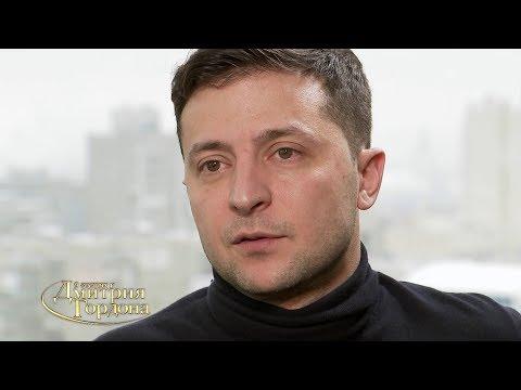 """Владимир Зеленский. 2/3. """"В гостях у Дмитрия Гордона"""" (2018)"""