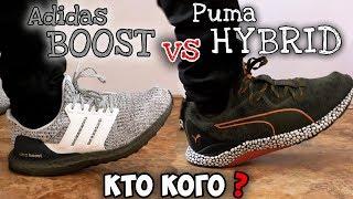 Обзор кроссовок Puma HYBRID Runner Unrest и IGNITE Flash