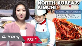 [A Road to Peace] Kimchi-Making Culture in Two Koreas