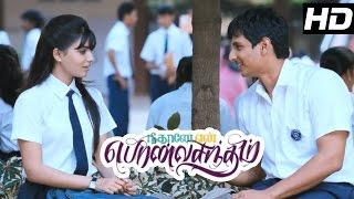 Neethane En Ponvasantham Full Movie | Scenes | jiiva Samantha Love Breakup | Jiiva | Samantha | GVM