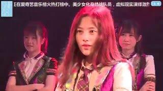 SNH48 《萬聖節之夜》《愛的幸運曲奇》《神魂顛倒》小鞠回歸公演第一場 Team NII Team X聯合版本 (2016 04 13)