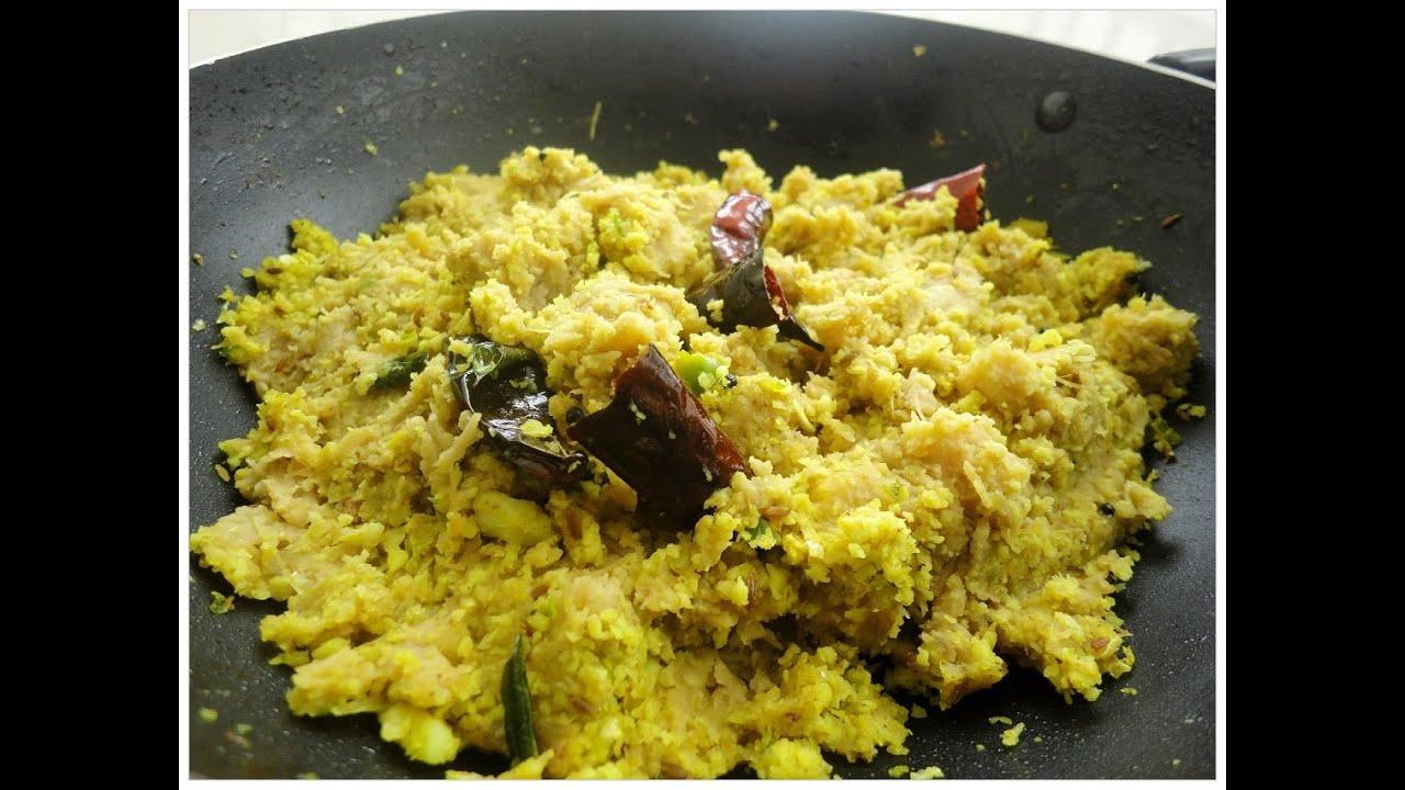 Chena vevichathu kerala style yam recipe chinnuz i love my chena vevichathu kerala style yam recipe chinnuz i love my kerala food forumfinder Images