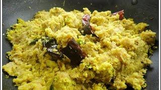 Chena Vevichathu (kerala style yam recipe)- chinnuz' I Love My Kerala Food