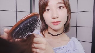 ASMR Relaxing Hair Brushing & Scalp Massage For You💕
