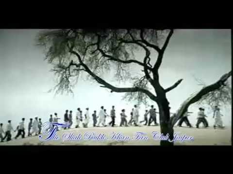 blue billion adft. SRK.... aaya INDIA...