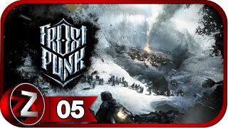 FrostPunk: Беженцы DLC ➤ Плохая медицина ➤ Прохождение #5