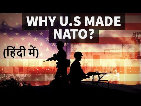 Download Youtube: NATO - North Atlantic Treaty Organisation कब कैसे और क्यूँ बनी ? - UPSC / STATE PSC