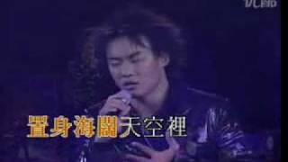 Eason Chan 陳奕迅 《有了你》 (Live@大個唱 Big Live 99) thumbnail
