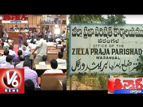 Central Govt Rewards Rs 40 Lakhs For Warangal ZP On Implementing Development Schemes | Teenmaar News