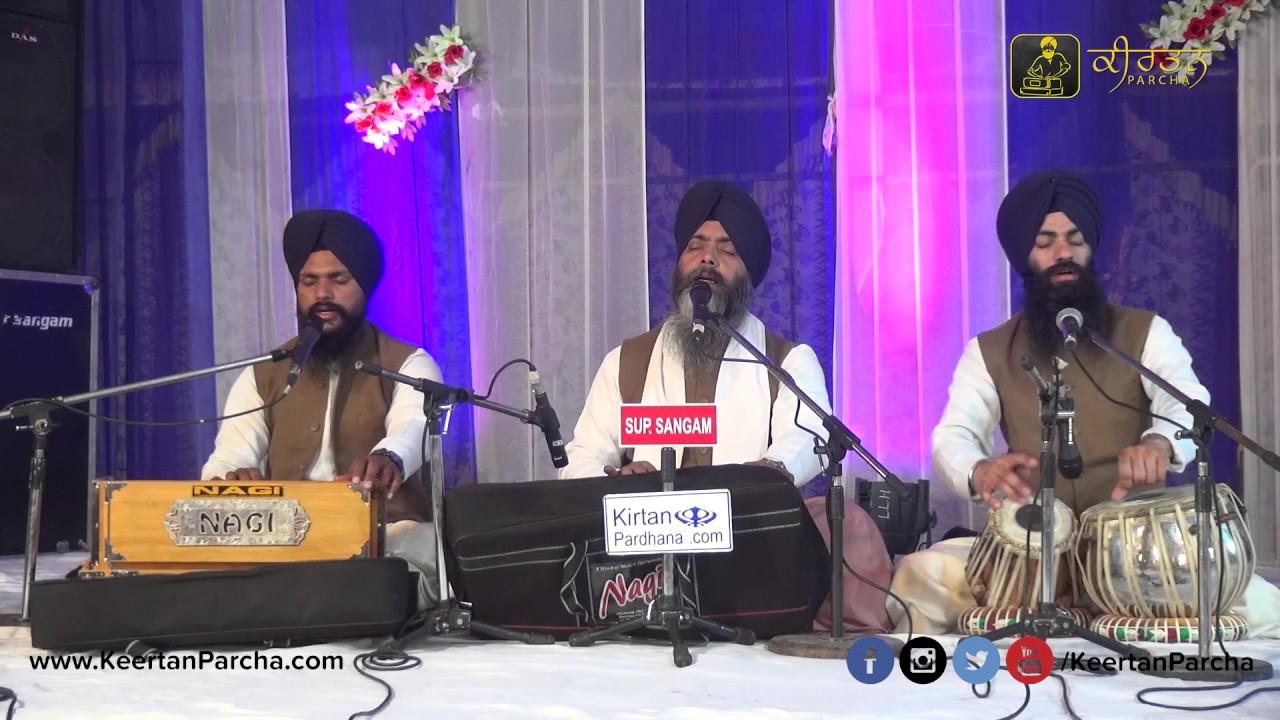 Gurbani shabad kirtan free download: har jiyo nimaniyan tu maan.