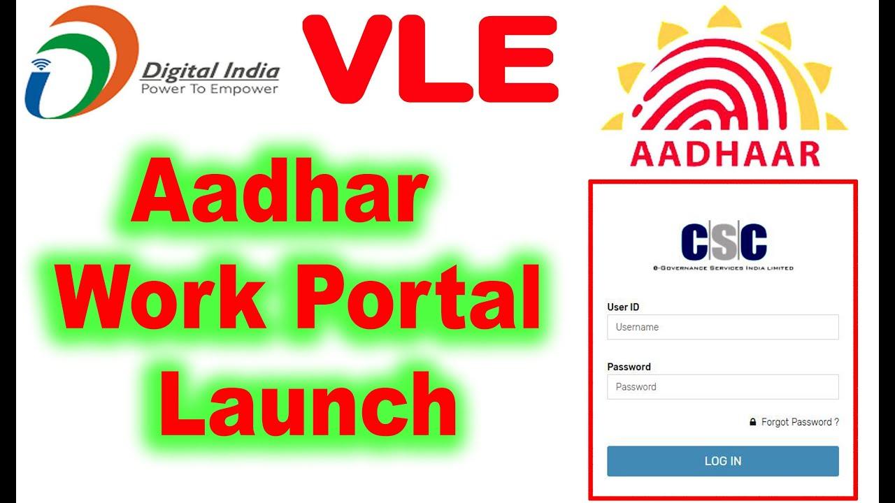 CSC Aadhar Work Portal Launch 2020 I How To Work Aadhar Center ...