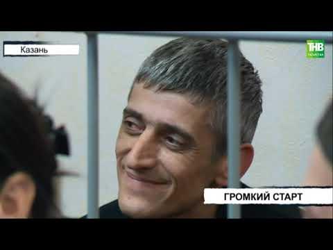Пять мужчин - граждане Украины - предстали перед Советским судом Казани