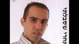 שי ביטר - ערבית