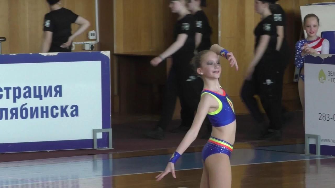 детская спортивная аэробика - Газиева Арина Челябинск