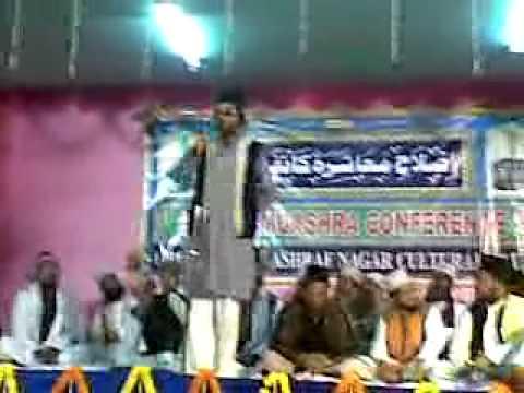 Hasan nawaj Siwani new Naat 2011