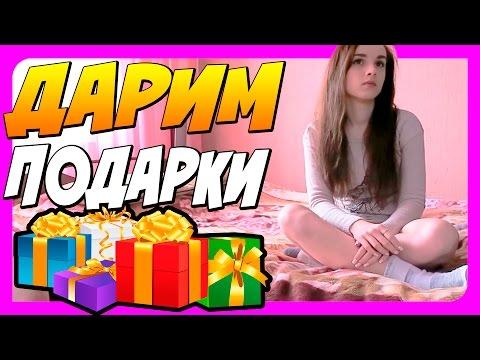 ДАРИМ ПОДАРКИ КАТЕ - НОВОГОДНИЙ VLOG - Видео приколы ржачные до слез