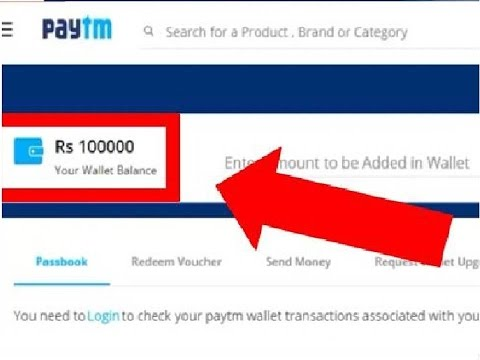 Generate 100000 In Your Paytm Wallet (Trick To Fool Your Friends)