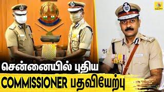 Commissioner   Mageshkumar Agarwal   Chennai Commissioner