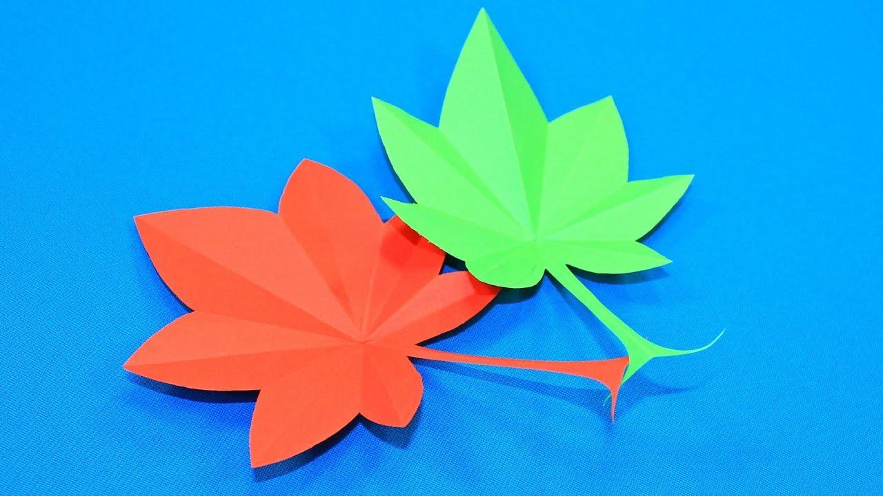 Объемные кленовые листья из бумаги своими руками фото 463