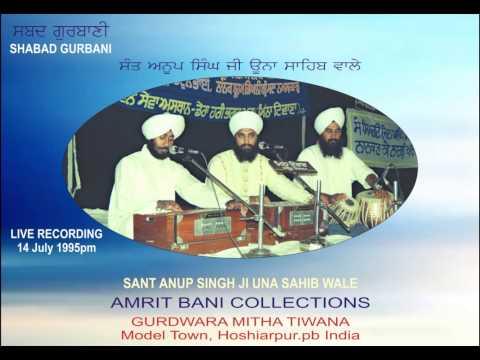 Dhan Joban Ka Garab Na Kijai By Sant Anup Singh Ji Una Sahib Wale