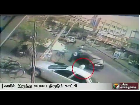 CCTV footage: Rs 1.34 lakh Robbed from Car in Madurai