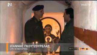 04Απρ2015 – Η Μηχανή του Χρόνου «Η Γερμανική εισβολή στην Ελλάδα  Η μάχη των οχυρών»
