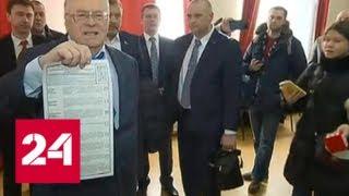 Жириновский выбрал 'верховного правителя Земли' - Россия 24