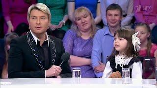 Николай Басков. Сегодня вечером с Андреем Малаховым