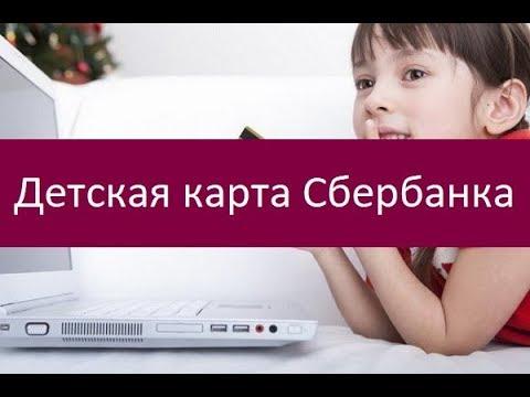 подать заявку на кредит москва минск