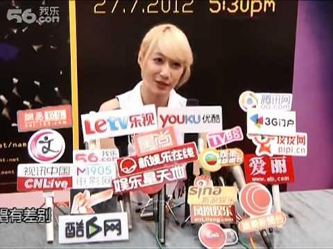 Nami Tamaki on Hong Kong TV @ Event at Dragon Centre (2012.07.27)