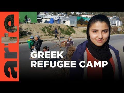 Greece: Moria Refugee Camp on Lesbos   ARTE Documentary