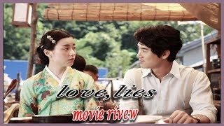 Love,Lies Korean Movie Review | Romantic Movie | Foreign Movie Review |