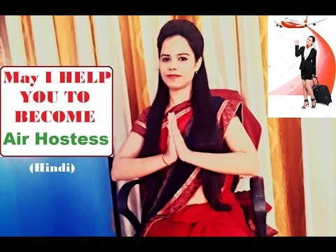 How to be Air Hostess  (Process  Guidelines)