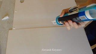 Как наносить клей на потолочную плитку из пистолета?(Видео показывает, как наносить на потолочную плитку клей из пистолета для наклейки ее на потолок., 2016-10-02T05:32:28.000Z)