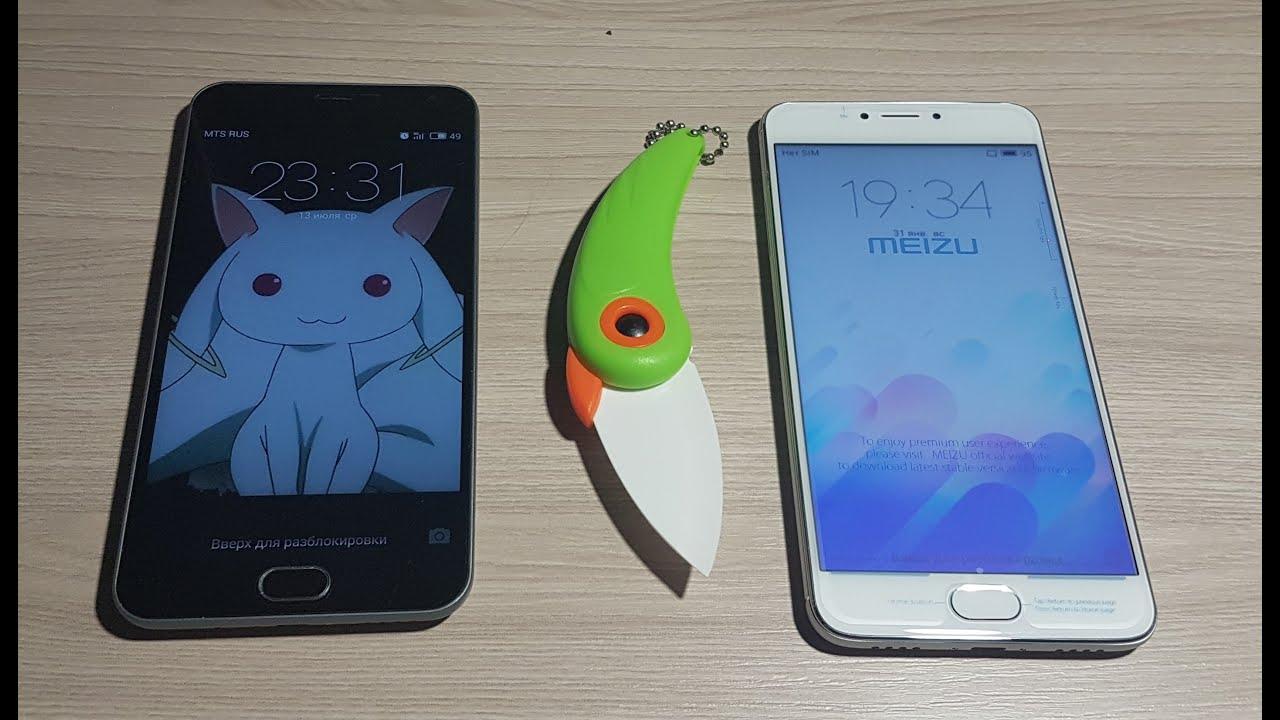 meizu m3 как пользоваться
