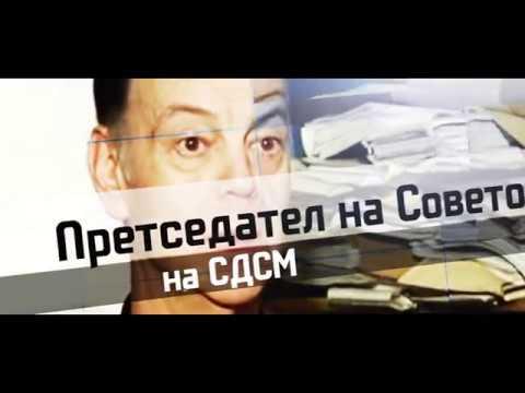 VO CENTAR Intervju so Miroslav Grcev