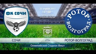 Sochi vs FC Rotor Volgograd full match