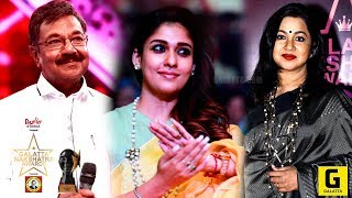 Chinna Thirai Nayanthara at Galata Nakshatra Awards? | part 8 | Radhika | Mouli | Vani Bojan