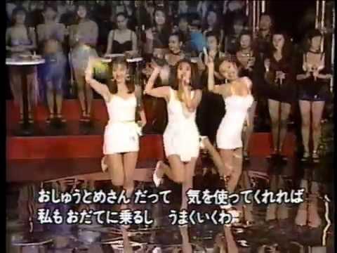 平成おんな組  ビバ!結婚! 1993