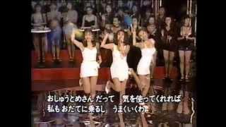 平成おんな組 1993.