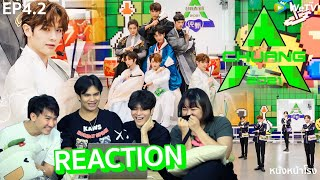 [ EP.4 Part 2 ] Reaction! CHUANG 2021 创造营 | Theme Song Re-Creation #หนังหน้าโรงxCHUANG2021​​​​