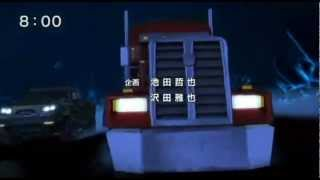 Gambar cover Transformers Prime 3rd Japanese Opening