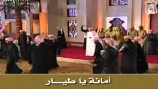 الفنان علي بن محمد [ امانه ياطيار ] كلمات الشاعر الدكتور محمد بن عبود العمودي