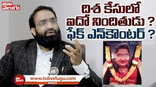 Encounter With Raghu       Br Shafi Exclusive Interview  Tolivelugu TV