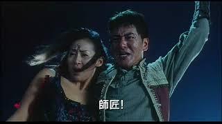 少林寺×キョンシー 史上最強の2代スターが完全復活!! ジェット・リー...