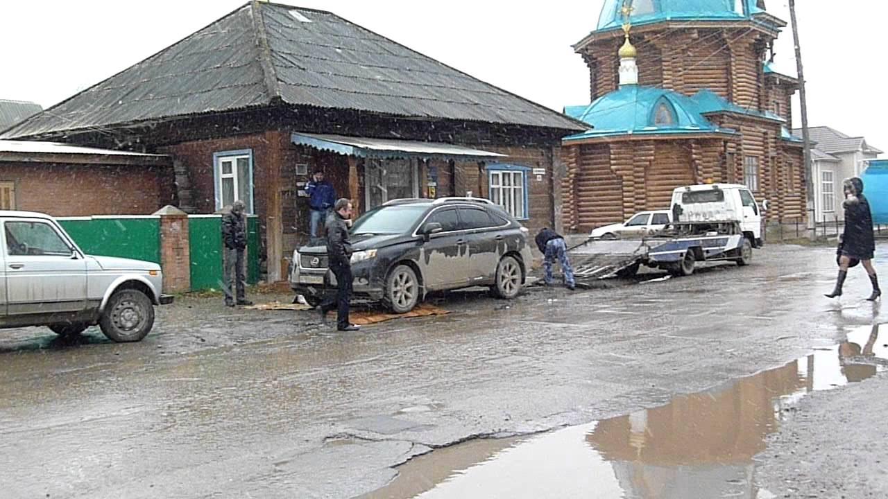 погода беляк и красноярский край на неделю #10