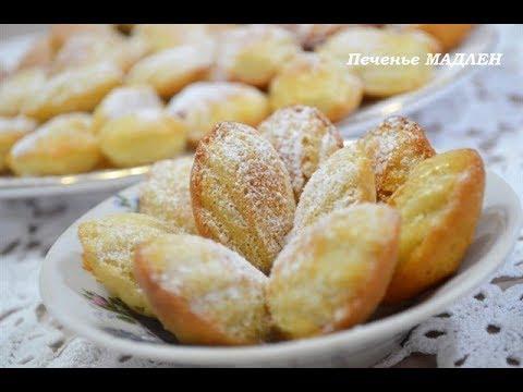 очень вкусное нежное печенье рецепт